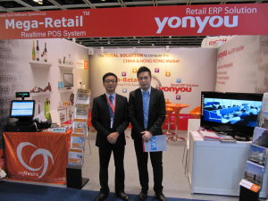 Create Tech Software in Retail Asia Expo 2014